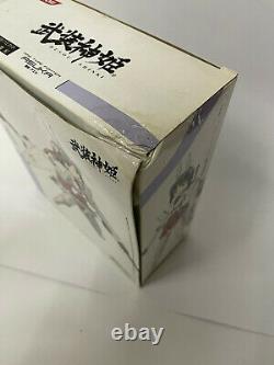 Konami Busou Shinki MMS Type Santa Claus Tsugaru Action Figure MISB