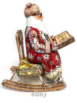 Wood Hand Carved Painted Russian Santa Claus Sitting on a Rocking Chair Figurine